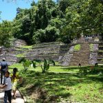 Palenque - Eingang
